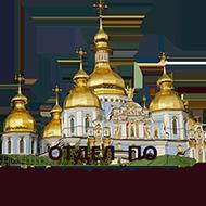 Перейти на сайт Иркутской Епархии