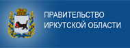 Перейти на сайт Правительства Иркутской области